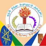 SNNPRS Education Bureau Ethiopia Job Vacancy