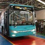 Sheger Public Transport Service Ethiopia Job Vacancy