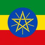 Shereha First Court Ethiopia Job Vacancy
