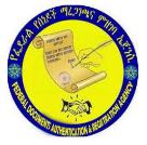 Federal Document Registration Agency Ethiopia Job Vacancy