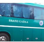 Gada Transport PLC Job Vacancy