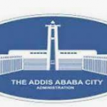 Addis Ababa City Administration Finance Bureau Job Vacancy