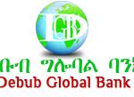 Debub Global Bank SC Job Vacancy