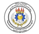 National Exam Agency Ethiopia Job Vacancy