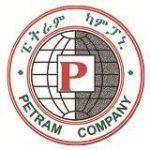 Petram PLC Ethiopia Job Vacancy