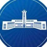 Addis Ababa City Administration Government Building and Property Management Authority Job Vacancy