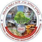 Oromia Disaster Risk Management Commission Job Vacancy