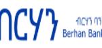 Berhan International Bank Job Vacancy