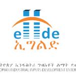 EIIDE Ethiopia Job Vacancy