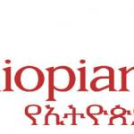 Ethiopian Airlines Job Vacancy
