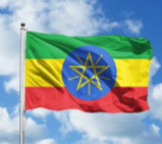 Ethiopian Federal Democratic Republic Administrative Boundaries and Identity Issues Commission Job Vacancy