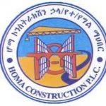 Home Construction PLC Ethiopia Job Vacancy