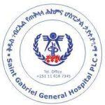 Saint Gabriel General Hospital Job Vacancy