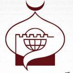 Al Maktoum Foundation Ethiopia Job Vacancy