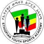 Ethiopian Youth Sports Academy Job Vacancy