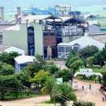 Finchaa Sugar Factory Job Vacancy