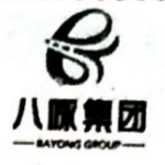 Zhejiang Bayong Highway Engineering Job Vacancy